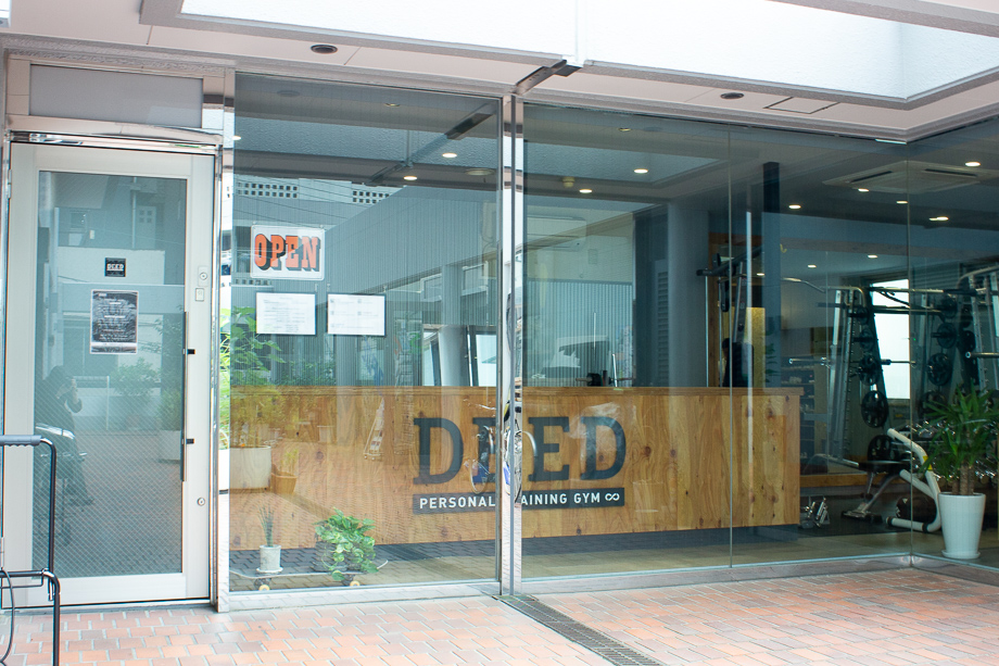 DEED personal training gym∞(ディード) 東新宿店