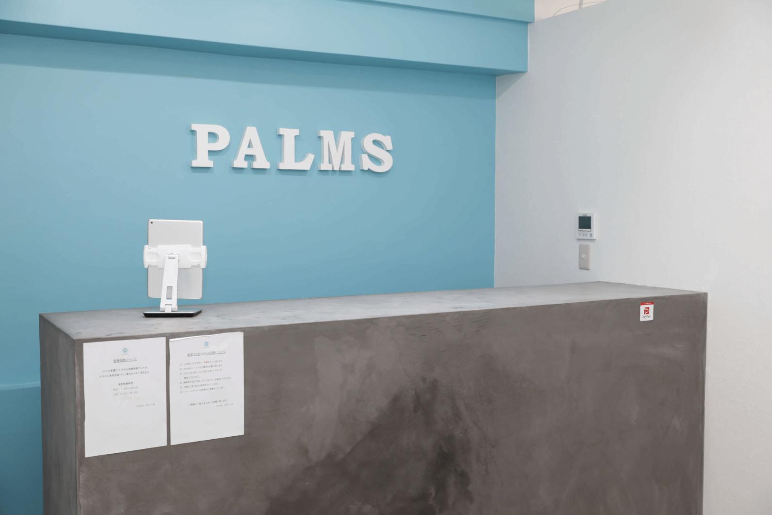 パームスの店舗風景